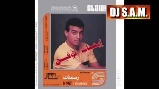 Ehab Tawfik - Old Songs - Elliela Di - Master I ايهاب توفيق - قديم - الليله دي - ماستر
