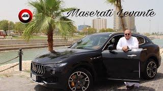 مازيراتي ليفانتي ٢٠١٧ | Maserati Levante 2017