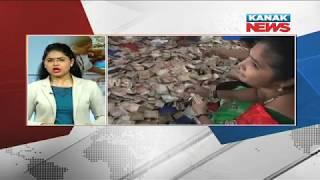 Huge Amount of Old 500 & 1000 Notes Found In Hundi of Maa Majhighariani