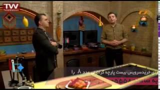 آشپزی آسان هویج پلو سنتی آذربایجان