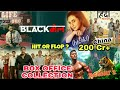 Download Video Download Box Office Collection Of Blackmail, Baaghi, Raid, Hichi, Hindi Medium In 2018 3GP MP4 FLV