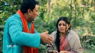 Zahid Hasan    Tisha  Rokto Snan (রক্ত স্নান)   Eid Ul Adha Bangla Natok  