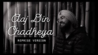 Ajj Din Chadheya Unplugged Version | Jaspreen Singh Kathpal | Love Aaj kal | Saif Ali Khan | 2018