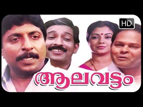 Nadodikattu Malayalam Film Song Download - vegaloaudit