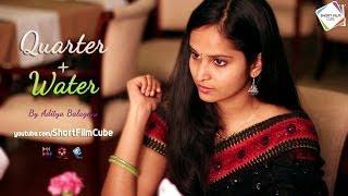 Quarter Plus Water   Romantic Comedy Telugu Short Film   By Aditya Balagani   Quarter + Water