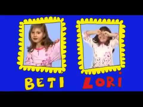 Aura Lori si Beti brick game 9999 in 1
