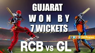 RCB Vs GL 2017 Highlights | Gujarat Lions Vs Royal Challengers Bangalore 2017 Highlights | NH9 News