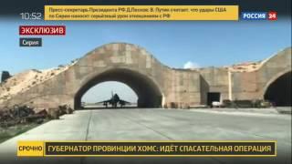 Dégâts de l'attaque US contre la base Sha'irat