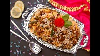 কিমা বিরিয়ানী || Keema Biryani || Spicy Lamb Qeema Biryani || Minced Meat Biryani – Easy & Simple