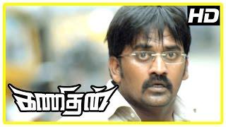 Kanithan Tamil movie | Scenes | Karunakaran kidnapped by Tarun's gang | Atharva | Sunder Ramu