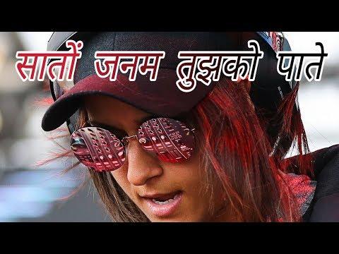 Saaton Janam Tujhko Paate DJ Rahulz Remix  (RemixMarathi.com)-hdvid.in