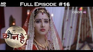 Kaun Hai ? - 4th August 2018 - कौन है ? - Full Episode
