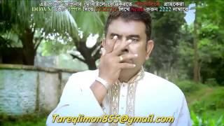 New Bangla Video Song 2016 Eukul Oikul