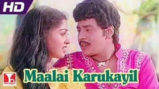 Maalai Karukayil   ILAYARAJA SONGS   Enga Ooru Kavalkaran   FULL HD   Ramarajan, Gouthami