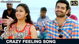 Nenu Sailaja Movie Songs | Crazy Feeling Song Trailer | Ram | Keerthi Suresh | Devi Sri Prasad
