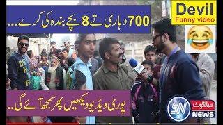 Imran Khan Bazurgo Ka Liye Kuch Karna Chahta Ha..Funny Video