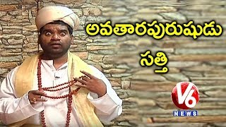 Bithiri Sathi In Kalki Avatar | Satirical Conversation On Gujarat Engineer Statement | Teenmaar News