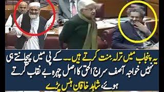 Khawaja Asif Insulting Siraj Ul Haq |  Khawaja Asif Exposing Siraj Ul Haq And Jamate Islami