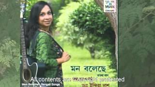 Mon Bolechhe: Notun Adhinuk Gaan: Indira Das
