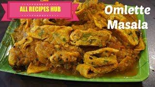 Omlette Masala Curry | Spicy Egg Gravy- All Recipes Hub