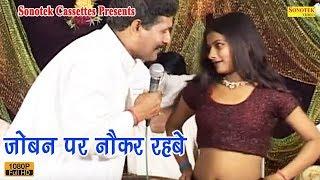 Bhojpuri Hot Muqabla - Mast Muqabla Part 7