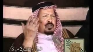 مزاين قبيلة حـرب ولقاء مع الشيخ الحميدي بن بتلاء