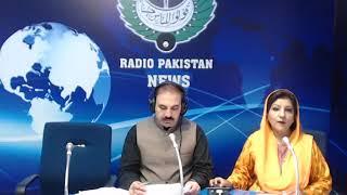 Radio Pakistan News Bulletin  PM  (19-08-2018)