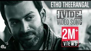 Ivide | Etho Theerangal Video Song ft Prithviraj Sukumaran| Nivin Pauly|Bhavana