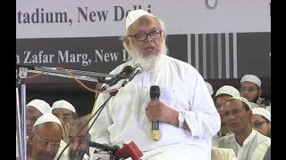 Maulana Syed Arshad Madani addressing Jamiat Ulema-e-Hind National Integration Conference New Dehli
