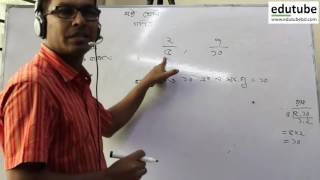 Class 6 Chapter 1  Arithmetic Part 2