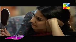 videoSadqay Tumhare Episode 7 Promo HUM TV Drama Watch Tonight