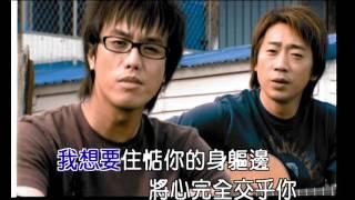 辦桌二人組BONDO 愛你一萬年 官方完整版 Official MV