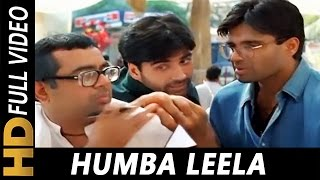 Humba Leela Humba Leelo | Abhijeet, Vinod Rathod, Hariharan | Hera Pheri 2000 Songs | Tabu