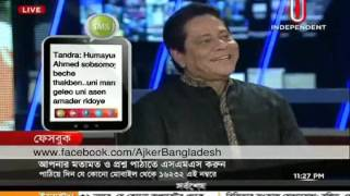 Ajker Bangladesh, Humayaun Ahmed, 26 July 2012