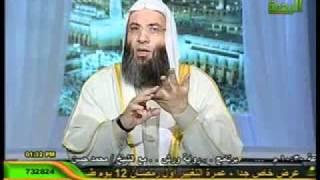 معنى بسم الله الرحمن الرحيم (1)