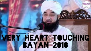 Very Heart Touching Bayan By Saqib Raza Mustafai || Raza Saqib Mustafai Emotional Bayan latest 2018