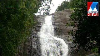Trek to hidden beauty of Thusharagiri   | Manorama News