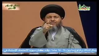 السيد كمال الحيدري: أربعة قوادح لابن تيميه في سيدة نساء أهل الجنة