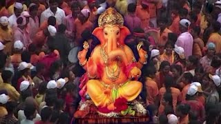 Mantra For Positive Energy | Shree Ganpati Mantra