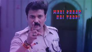 Meri Shaan Hai Vardi | Official Trailer | Sara Khan | Sarika Padmavati