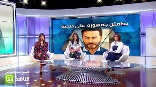 آخر تطورات الحالة الصحية للفنان تامر حسني
