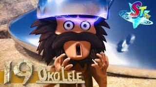 Oko Lele - Episode 19 - Mind Control - animated short CGI - funny cartoon - Super ToonsTV