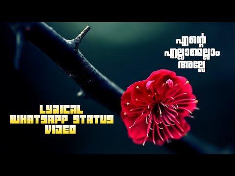 Ente Ellam ellam alle | Meesamadhavan | WhatsApp Status | Lyrical Video