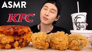 ASMR KFC Chicken & Waffles Sandwich + Drumsticks (No Talking) CRUNCHY EATING SOUNDS | Zach Choi ASMR