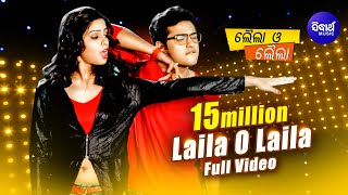 Laila O Laila | Title Track-Full Video | Sarthak Music's 22nd Movie LAILA O LAILA