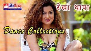 Rekha Thapa - Hot & Sexy Nepali Actress Dance Colletion
