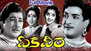 Ekaveera Full Length Telugu Movie || NTR , KR Vijaya, Jamuna || Ganesh Videos -  DVD Rip..