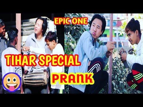 Xxx Mp4 Tihar Special Prank Nepali Funny Prank Video Alish Rai 3gp Sex