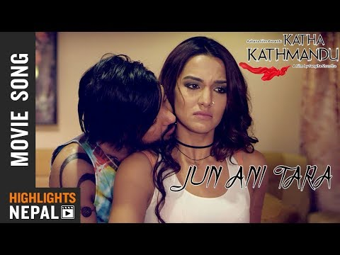 Xxx Mp4 Jun Ani Tara New Nepali Movie KATHA KATHMANDU Song 2018 Priyanka Pramod Ayushman Sanjog 3gp Sex