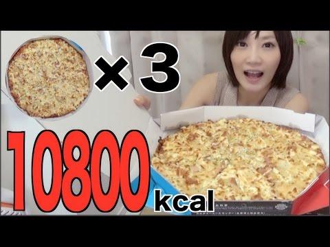 【大食い】Lサイズピザ 約4キロたべたい!【木下ゆうか】We ate pizza 4㎏ | Japanese girl did Big Eater Challenge